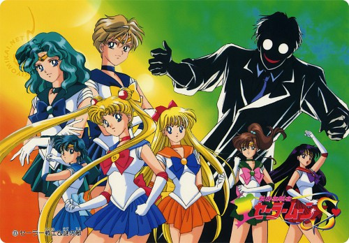 sailormoon s