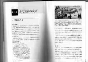 Libro de historia003
