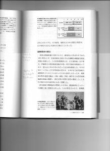 Libro de historia007