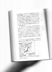 Libro de historia009