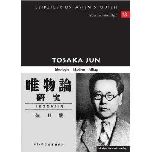 Tosaka Jun obra