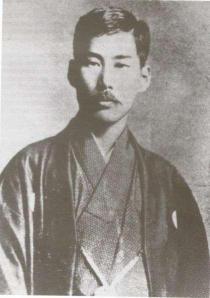 Kotoku Shusui