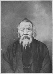 Tanaka Shozo