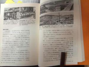 Fuente original del texto traducido a continuación. (imagen 02)