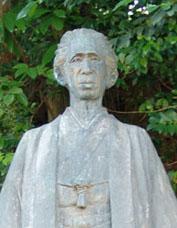 Imagen 03: MOTOKI SHÔZO (1824-1875)