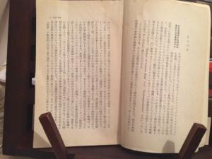 Imagen 03: Página 02 del libro del texto original.