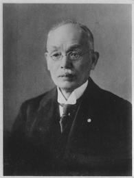 Imagen 01: INOUE Tetsujirô (1855-1944)