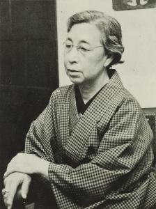 IMAGEN 01: Hiratsuka Raichô