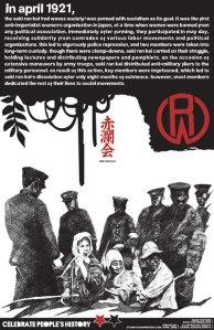 Imagen 03: Mujeres detenidas por formar parte de la