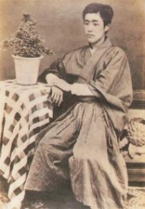 Imagen 01: INOUE Enryô (1858-1919)
