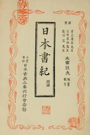 Imagen 03: Nihonshoki