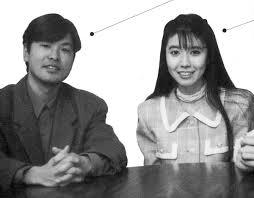 Imagen 04: FURUYA Toru y MITSUISHI Kotono en 1992. Fuente powet.tv