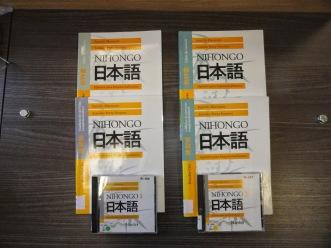 nihongo-libros