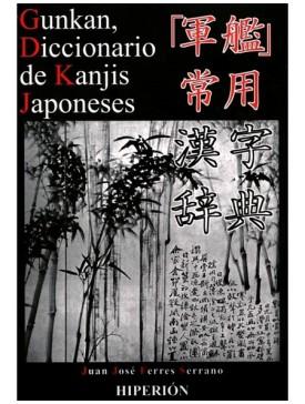 gunkan-diccionario-de-kanjis-japoneses
